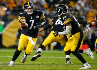 Ben Roethlisberger Has 5 TD Passes, Le'Veon Bell Shines In Steelers' 43-14 Rout Of Chiefs