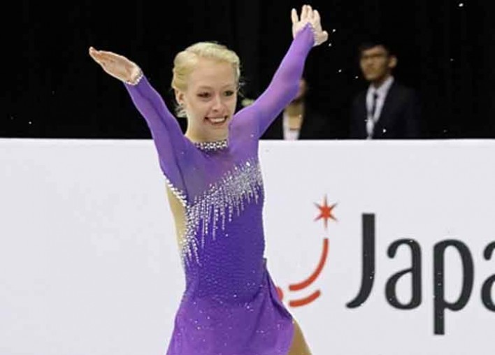Bradie Tennell Wins First U.S. Figure Skating Title, Set To Compete In Pyeongchang Olympics