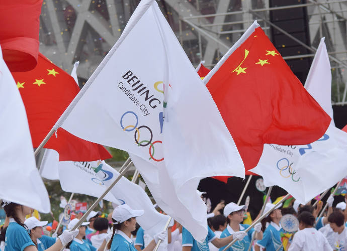 Biden Administration Will Weigh 2022 Beijing Games for U.S.
