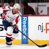 How The Washington Capitals Are Handling This Early Playoff Exit