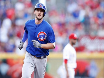 Cubs Former MVP Kris Bryant Rejects $200M Contract Extension