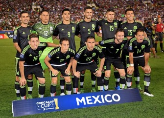 Soccer Tickets: Mexico Vs. Ireland (June 1) At MetLife Stadium On Sale [Ticket Info]