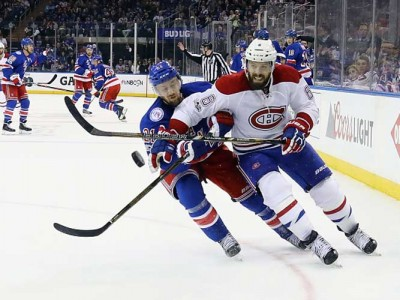 NHL Playoffs Highlights: Canadiens Beat Rangers 3-1 In Game 3 To Lead Eastern Conference Quarterfinals 2-1