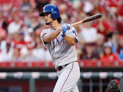Former Dodger Yu Darvish Says Astros Should Be Stripped Of Their Title Due To Sign-Stealing Scandal